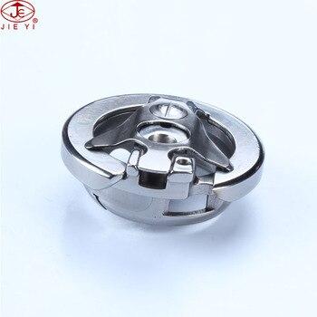 Челнок для швейной машины крюк HSH-33 внутренний чайник KRT133SET для певицы бобины случае полный KRT133 челнок крюк