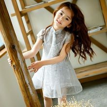 Girls Chinese Style Dress