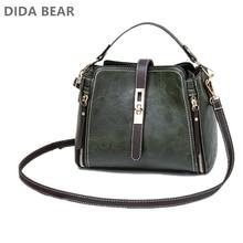 DIDA BEAR сумка женская через плечо сумки женские кожаные сумки винтажные женские сумочки женская сумка через плечо маленькая сумочка женские сумки сумка через плечо женская клатч женский