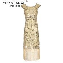 1920s Vintage Flapper Great Gatsby Party Womens Dress Sleeve Sequin Fringe Midi O-veck Vestidos Verano Dance