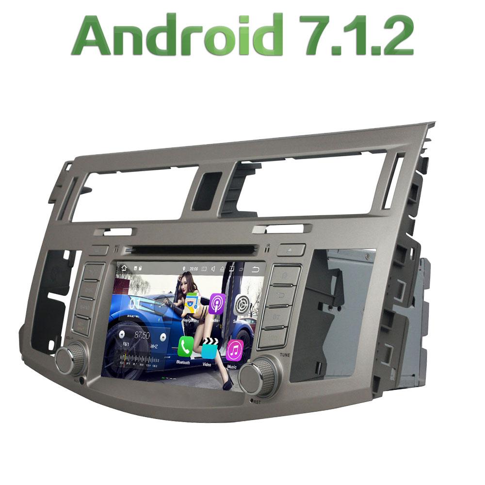 Android 7 1 2 Quad Core 2GB RAM 16GB ROM 2 DIN 3G 4G WIFI Multimedia