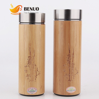 360 / 450ml Natural Bamboo Thermal Insulation Water Bottle with Stainless Steel or Ceramics or Clay Inner Tank Infusers Flasks