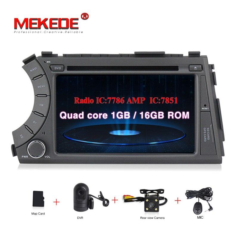 Écran capacitif 2Din Quad Core lecteur DVD de voiture Android 7 pouces pour SSANGYONG Kyron/Actyon avec Wifi GPS Radio Bluetooth carte gratuite