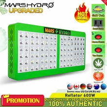 Mars Hydro Reflector 600W LED Plant Grow Light Full Spectrum Panel IR Blue Red White Hydroponic Indoor Plants