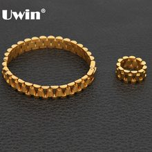 Uwin 10mm Wristband Link Bracelet And 10mm 8-12 Adjustable Size Ring Stainless Steel Silver Gold Color Bracelets/Rings Set(China)