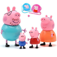 Peppa pig Family Pack Dad Mom Action Figure and Plush round School bag Dolls Toys Set For children Gift