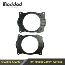 For Toyota Camry Corolla Car Rear Door Speaker Auto Aftermarket Mounting Adapter Plate Stand Rings Refit_220x220 compare prices on toyota camry aftermarket online shopping buy  at gsmx.co
