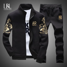 Men's Sportswear Sets 2019 Spring Autumn Male Casual Tracksuit Men 2 Piece Zipper Sweatshirt + Sweatpants Brand Track Suit Set(China)