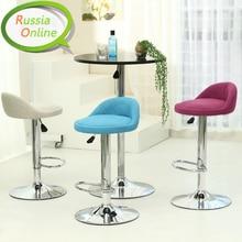 Поворотный подъемник барный стул барный стул высокий стул стул Маникюрный салон моды ткань барный стул