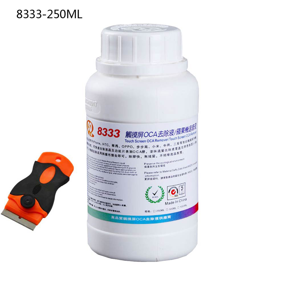 1PCS 8222 8333 8777 250ml Touch Screen OCA glue Removing Liquids Mobile phone explosion screen repair glue with scraper