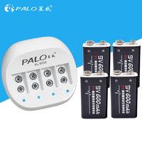 Original PALO 9V Battery Charger for Rechargeable 6F22 9V Lithium ion Battery+4pcs 9V 600mAh Li ion Batteries