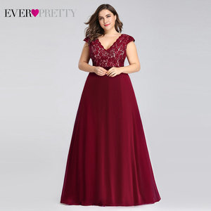 Image 3 - Plus Size Prom Dresses Long 2020 Ever Pretty EP07344 Elegant Burgundy A line Sleeveless Lace Appliques V neck Vestidos De Gala