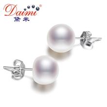 daimi 925 pendientes de plata para las mujeres blanco joyas redondo de agua dulce pendientes partido espárragos pendientes blanca