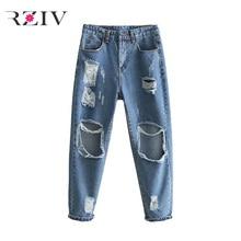 RZIV 2017 узкие джинсы женщина случайные чистый цвет джинсы Харлан отверстие джинсы