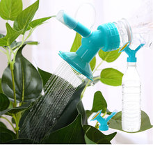1pcs Plastic Sprinkler Nozzle For Flower Waterers Bottle Watering Sprinkler Portable Household Potted Plant Waterer