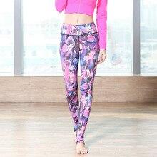 Yoga Pants Women Fitness Sport Leggings Running Pants Women Sportswear For Fitness Jogging Femme Calzas Deportivas Mujer