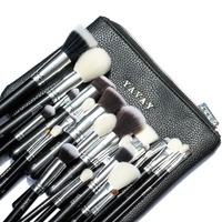 YAVAY Brand 25pcs Professional Makeup Brushes Set Makeup Brush Tools Kit Foundation Powder Blushes Eye Shader