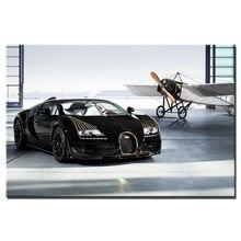 Toptan Satış Bugatti Prints Galerisi Düşük Fiyattan Satın Alın