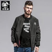 plus-size-9xl-8xl-6xl-5xl-bomber-jacket-2017-winter-jackets-pilot-anarchy-outerwear-men-army-green-kanji-japanese-solid-loose