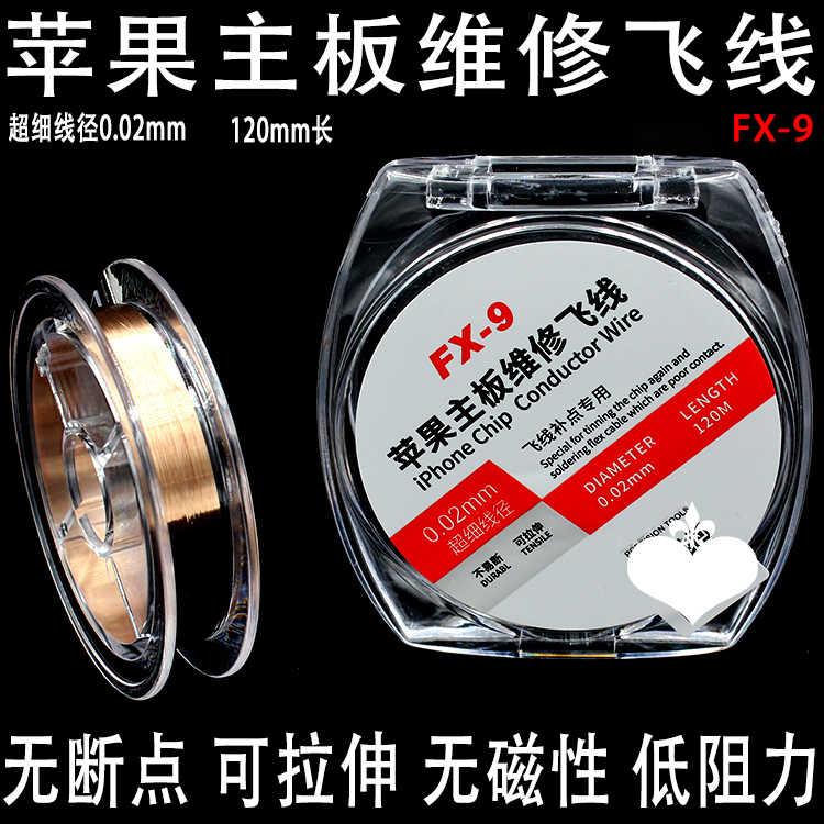 Placa-mãe ferramenta de reparo FX-9 0.02mm 120m placa-mãe chip condutor fio durável e elástico para o reparo do iphone