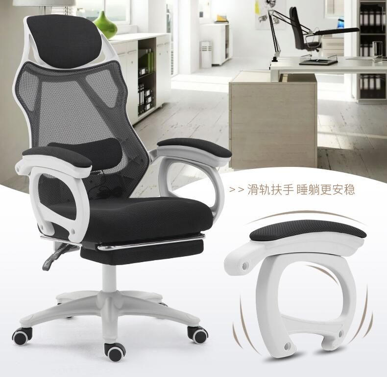 Computer chair home office ergonomics netting swivel leg boss staff