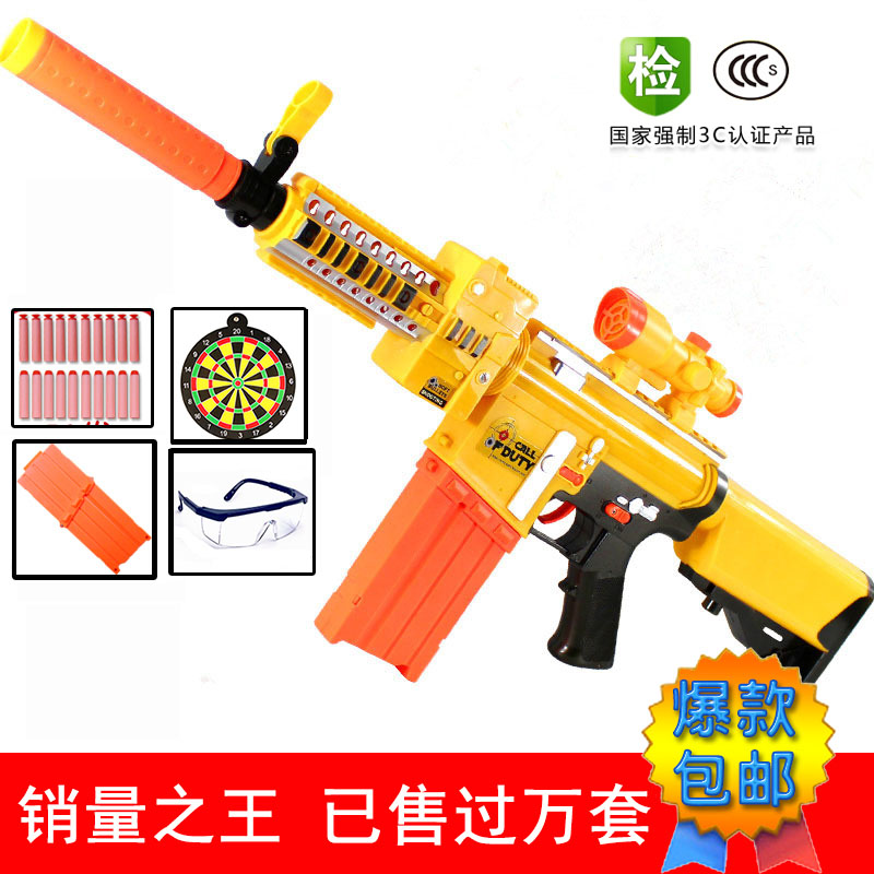 Hot selling soft toy guns electric charge child gift gun nerf toy gun armas  pistola guns pistols-in Toy Guns from Toys & Hobbies on Aliexpress.com |  Alibaba ...