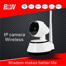 Security Surveillance CCTV Alarm Sensor Remote Control Night Vision Mini Cam Security CCTV System Baby Monitor BW014