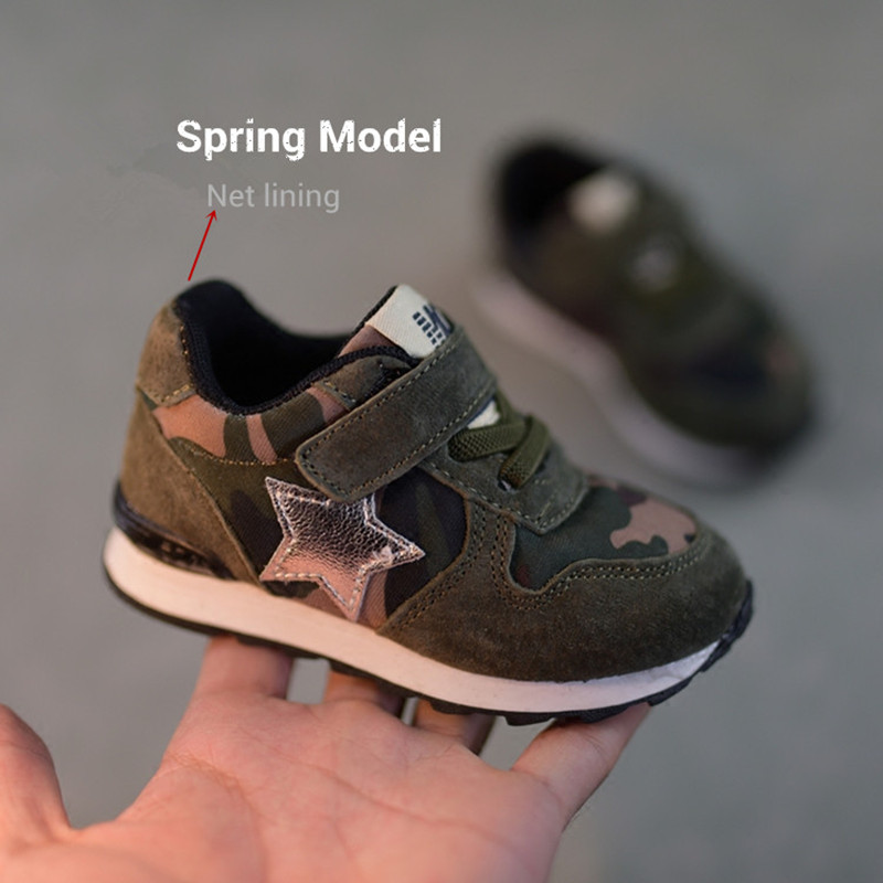 2017 Spring Summer Baby Sport Shoes Boys Girls Sneakers Camouflage Genuine Leather Children Running Shoes 1