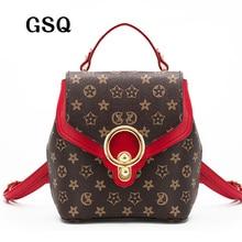 Gsq Новинка Натуральная кожа Женщины Рюкзак Мода Высокое качество известного бренда элегантный дизайн для девочек школьная сумка дорожная сумка G338