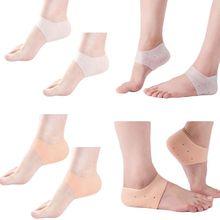 купить 2Pcs Silicone Gel Moisturizing Plantar Fasciitis Heel Socks Unisex Foot Protectors Shoe Cushion Cracked Pain Relief Inserts Pad дешево