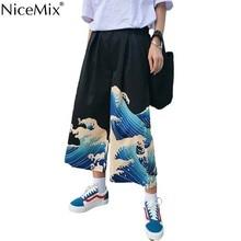 NiceMix New Summer Japanese Harajuku Elastic High Waist Leisure Loose Trousers Ulzzang Casual Pants Woman Wave Printed Wide Leg