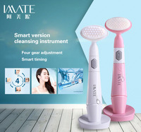 Cleansing Instrument Face Of Electromechanical Actuator Washs A Face Scrub Washing A Face Chamfer Beauty Instrument
