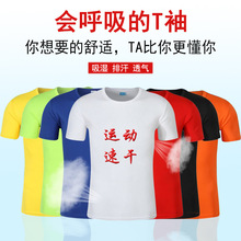 BODUOYEJIEYI LC503 Fast-drying T-shirt with round collar and short sleeves