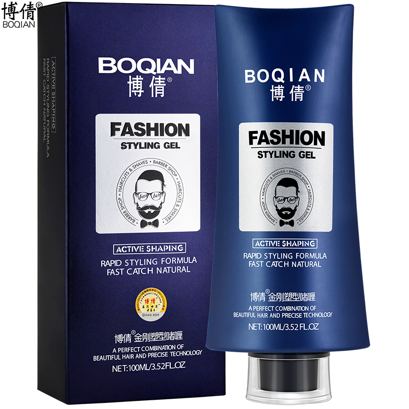 BOQIAN 100ML/1Pcs Straight Hair Styling Gel Fashion Big Back Hair Gel Hair Wax Modeling Not Sticky Stereotypes For Men And Women