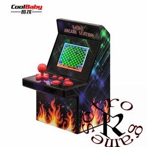 Mini Arcade Game Machine Syste