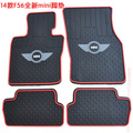waterproof rubber trunk mats+car floor carpets for MINI F56 ONE COOPER COOPERS 2014/2015 model