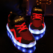 Casual Breathable USB Led Kid Shoes For Girls And Boys Mesh Neting Children Light Up Charging Sport Sneakers