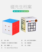 Shengshou Mr.M 2x2 3x3 4x4 5x5 Magnetic Version Stickerless/Blaack Drop Shipping(China)