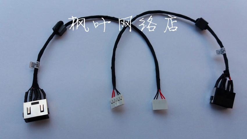 20 PCS LAPTOP DC JACK PORT WITH CABLE FOR LENOVO G50 G50 70 G50 45 G50