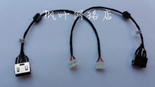 20 PCS LAPTOP DC JACK PORT WITH CABLE FOR LENOVO G50 G50-70 G50-45 G50-30 80 G40-70