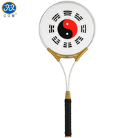 Jiujiu Star Tai Chi Rouli Ball And Racket Aluminum Alloy Handle Silicone Face Body Strength Exercise Indoor Outdoor Easy To Use