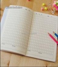 5 sztuk nowy chiński znak zeszyt ćwiczeń Hanzi skład siatki zeszytów przenośny notatnik pisanie praktyki książki, rozmiar: 15*21 cm