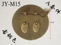 Çince antika mobilya  bakır parçaları bakır yuvarlak bronz ayna kolu bakır kapı kolu antika mobilya donanım door handle door handle antiquecopper door handles -