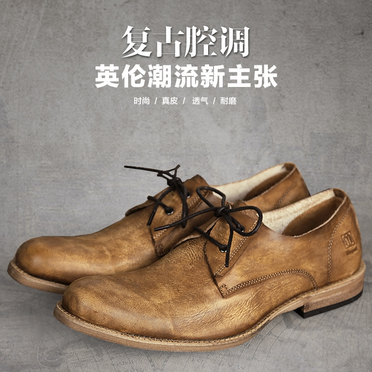 British Retro Brown Washed Leather Men's Shoes Men's Casual Leather Business Gentlemen Autumn Boots Men's Short Boots X398 italians gentlemen пиджак