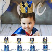 От 1 до 3 лет ко дню рождения, детский головной убор, кепка бейсболка для душа декоративный ободок Детские вечерние Корона шапка Синий Золото...