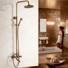 Envío libre, Lujo Latón Antiguo lluvia grifo de la ducha bañera Grifo de la Ducha con 8 pulgadas Cabezal de Ducha de Mano + ducha