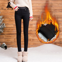 SHINYMORA Winter Thicken Pencil Pants For Women High Waist Elastic Casual Leggings Ladies Plus Velvet Warm