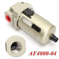 1/2'' Air Compressor AF4000 04 Inline Drain Water Filter Separate Oil Water Moisture Trap Separator Pressure Regulator