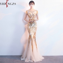 YIDINGZS Gold Sequins Party Formal Dress Short Sleeve Beads Sexy Long Evening Dresses YD089