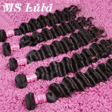 7A Free shipping 7 Days Returns Guarantee Unprocessed brazilian virgin Hair human hair 3pcs lot ms lula hair products more wavy